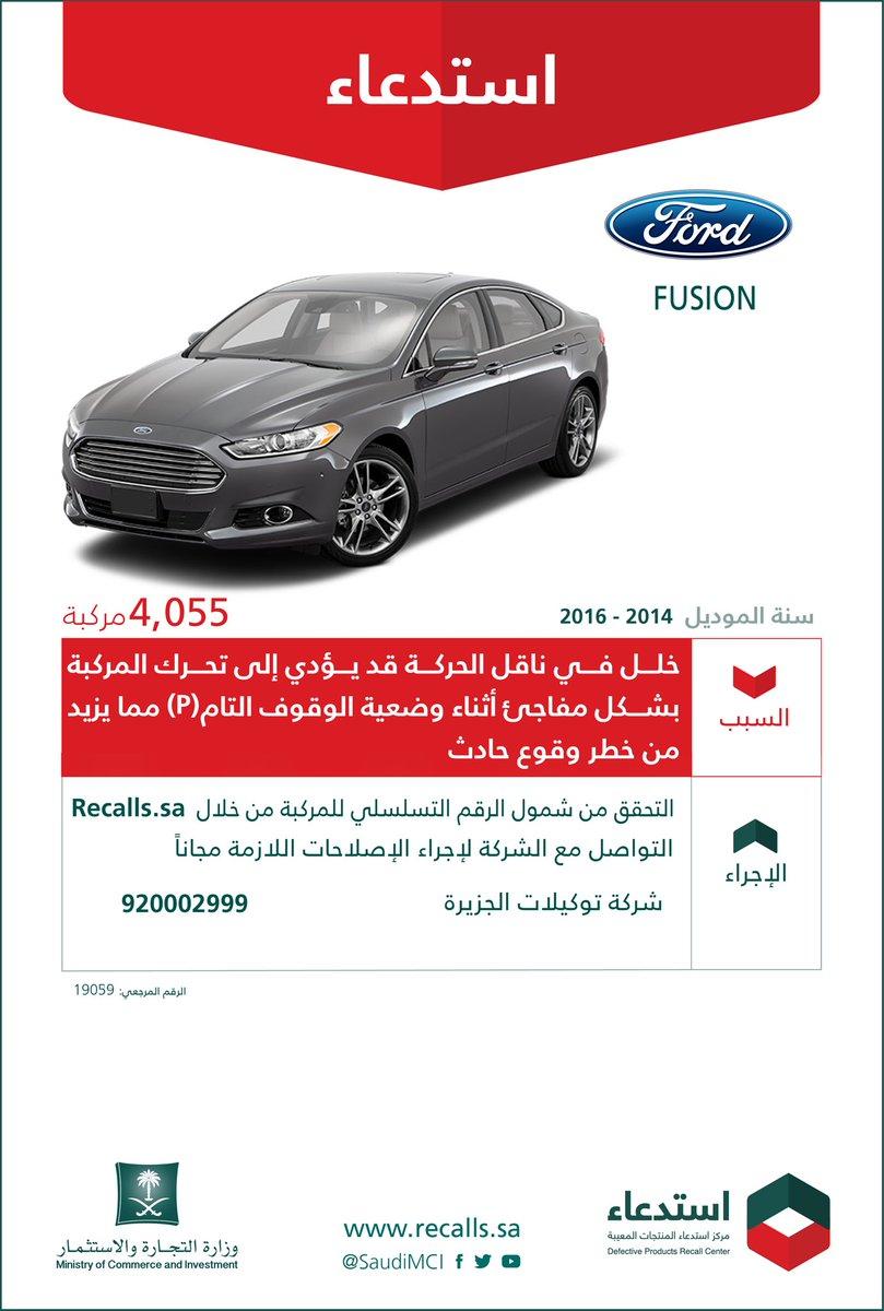 """""""كفاءة"""" ينجح في رفع معدل اقتصاد الوقود للمركبات المستعملة بنسبة 6.5 % سنوياً"""