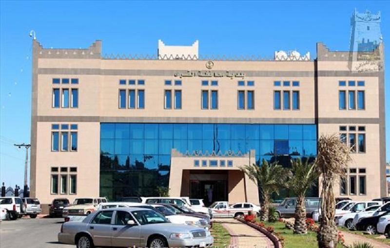 بلدية محافظة القرى تعلن عن طرح المنافسات الإستثمارية