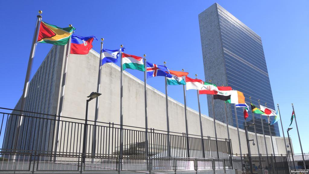 الأمم المتحدة تعقد فعالية رفيعة المستوى لإعلان تعهدات والتزامات مالية لمساعدة اليمن