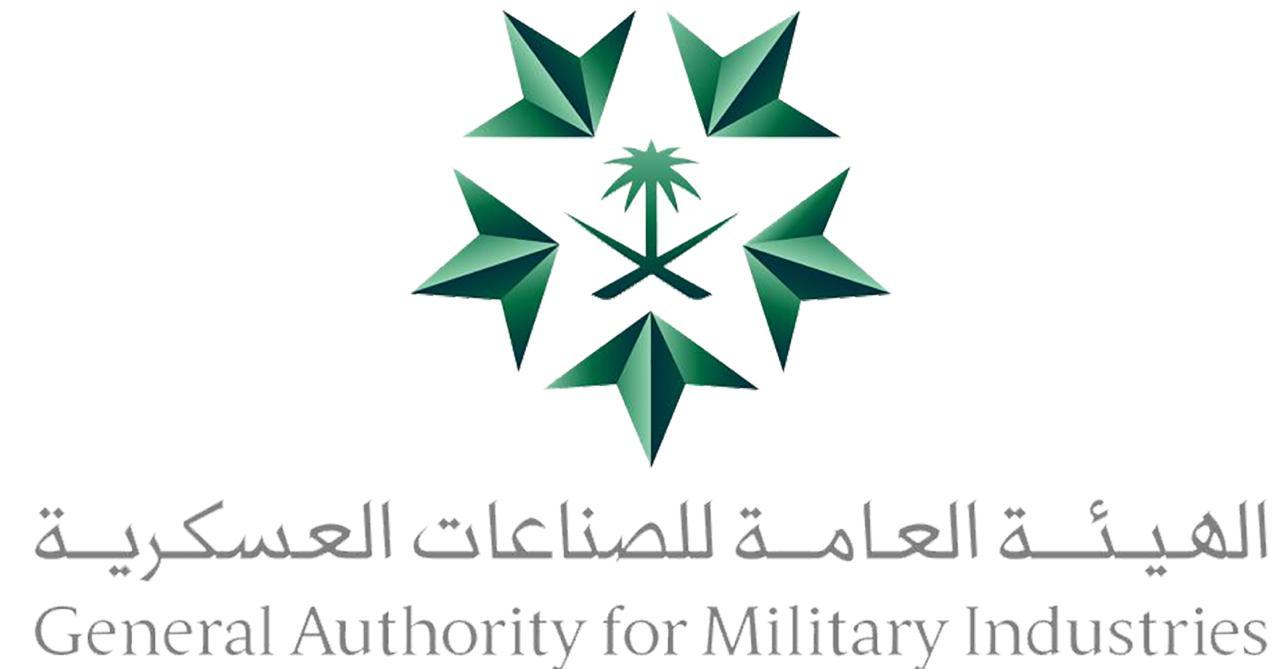 """الجناح السعودي يستعد لاستعراض الصناعات الدفاعية الوطنية في معرض """"أيدكس"""" 2019"""