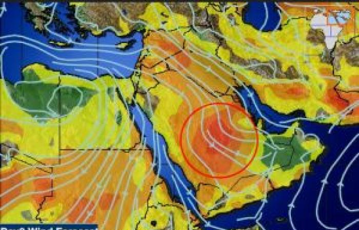 تنبيه من موجة غبار قوية نحو الرياض