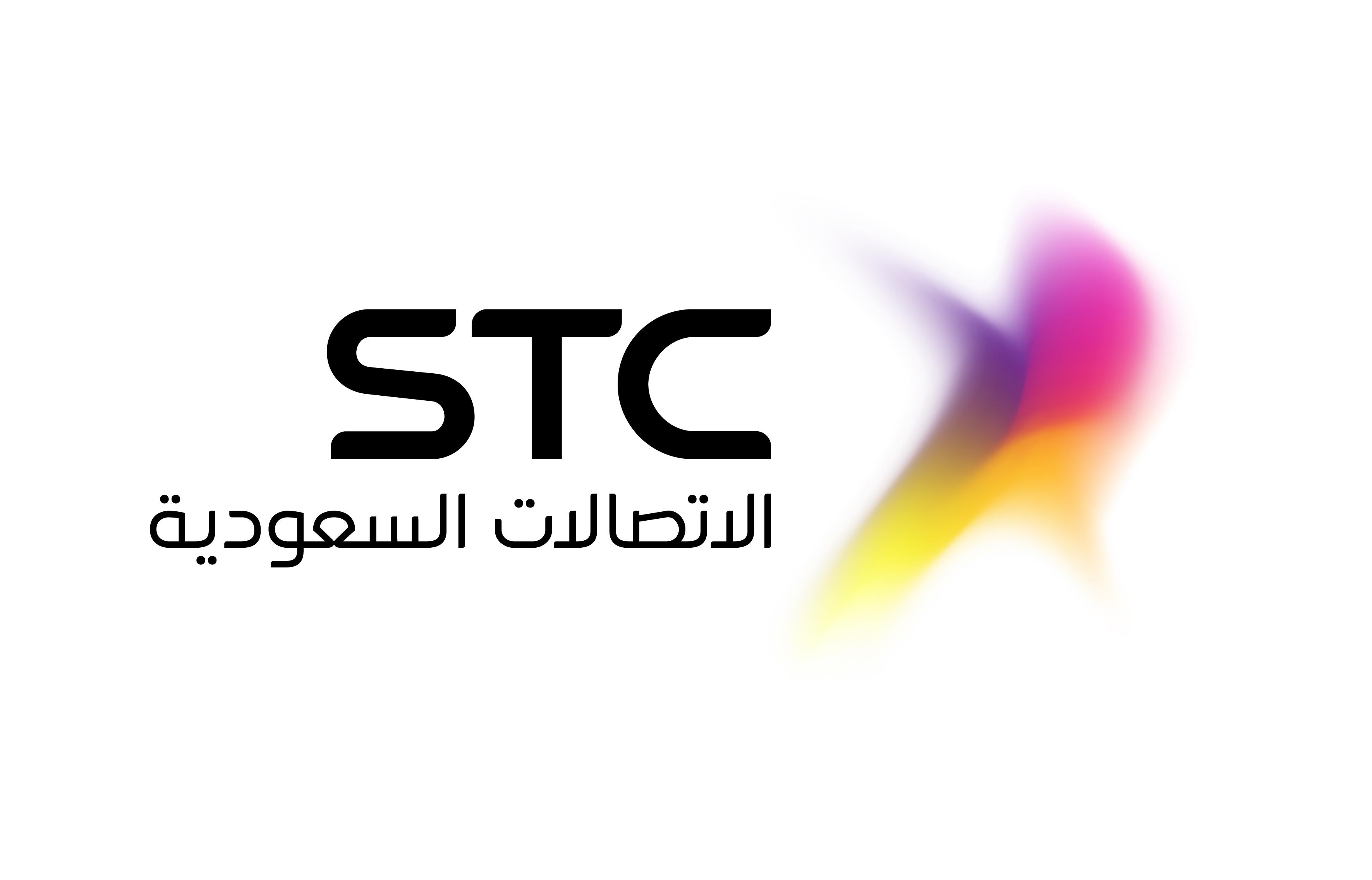 شركة الاتصالات السعودية تعلن عن وظيفة شاغرة