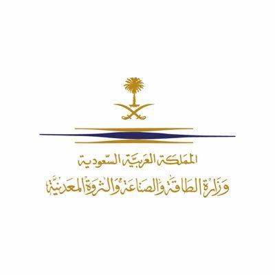 المركز الوطني للتخصيص يبرم مذكرة تفاهم مع جامعة الفيصل
