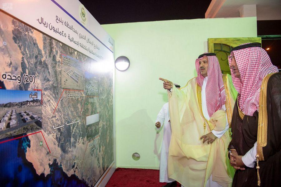 إطلاق مشروع 55 وحدة سكنية للمستفيدين من الإسكان الخيري بمحافظة ينبع