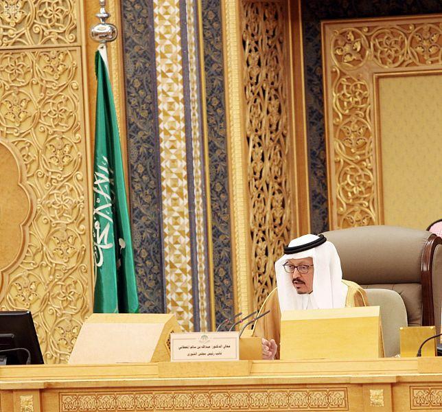 """""""الشورى"""" يوافق على تعديل في المادة الخامسة من نظام مكافحة الغش التجاري"""