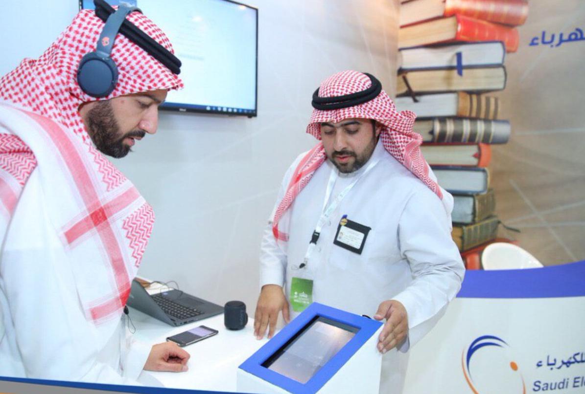 جمعية الثقافة والفنون بالدمام تعلن عن الأسماء المتأهلة لمهرجان أفلام السعودية