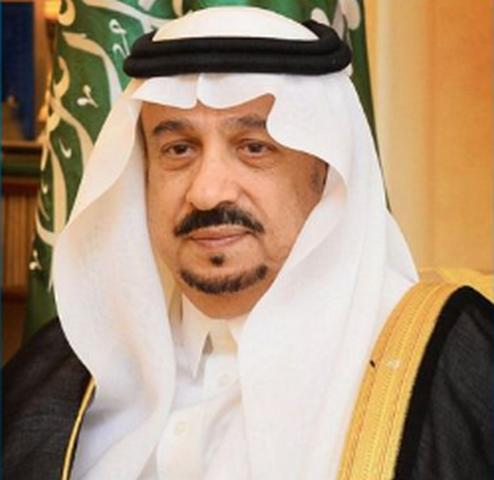 """أمير الرياض يفتتح مؤتمر """"الأرشيفات العربية"""" .. الأحد المقبل"""