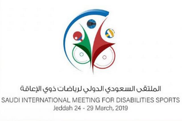 الأمير عبدالعزيز بن تركي الفيصل يفتتح غداً الملتقى الدولي