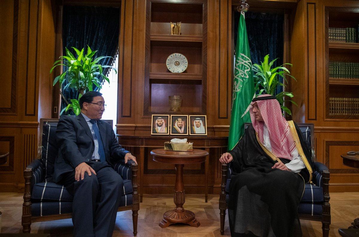 غداً .. الأمير سعود بن نايف يرعى حفل الأحساء بعد اختيارها عاصمة للسياحة العربية 2019