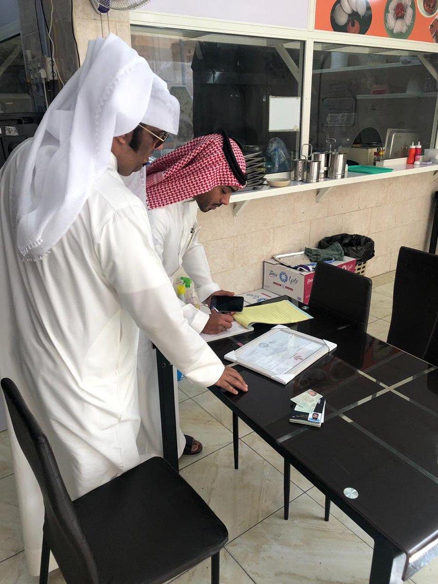 جامعة نجران تعلن بدء التسجيل في بيوت الخبرة
