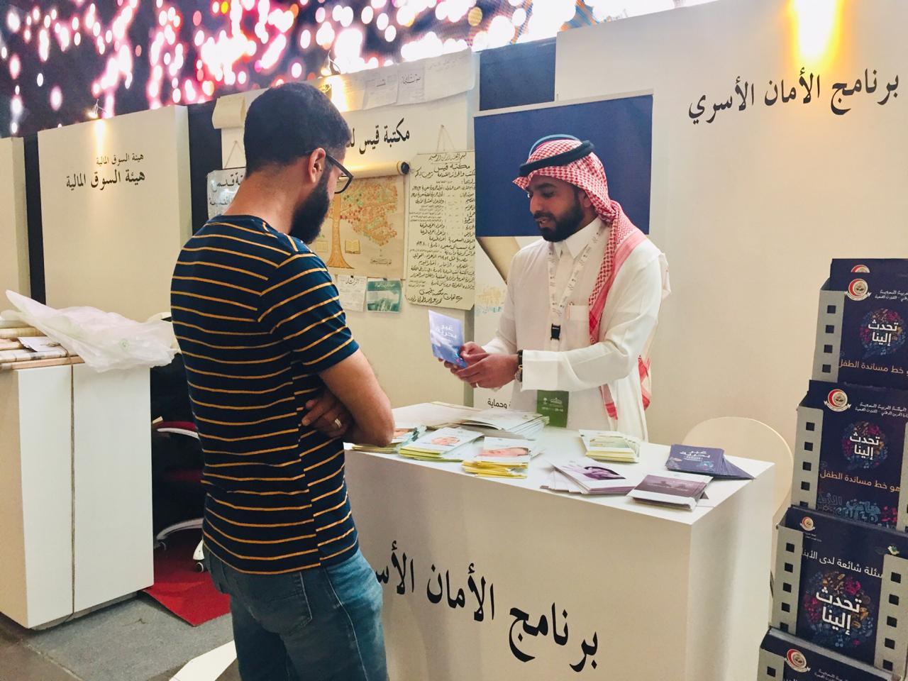 أمير حائل يرعى حفل انطلاق فعاليات مؤتمر تيدكس العالمي