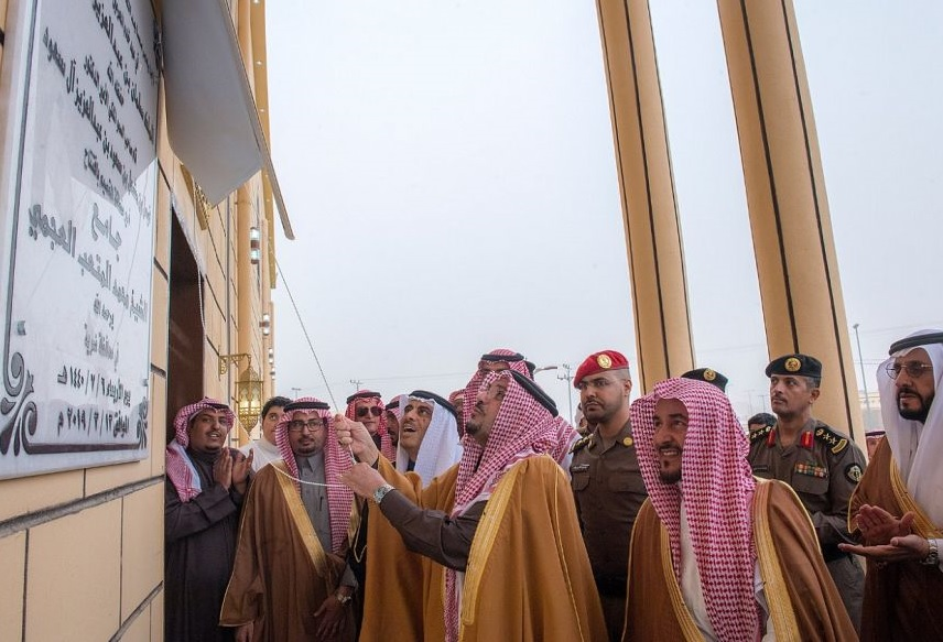 مسابقة الأمير سلطان بن عبدالعزيز لحفظ القرآن الكريم تختتم فعالياتها اليوم بجاكرتا