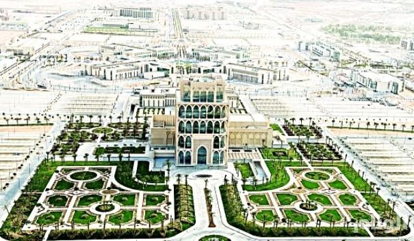 وظيفة إدارية شاغرة بجامعة الملك سعود للعلوم الصحية