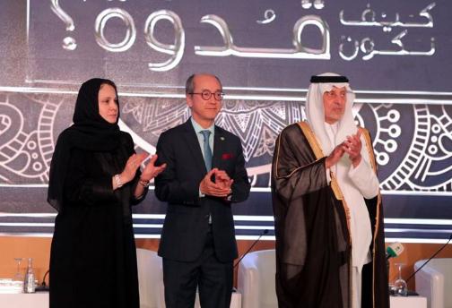 """أمير مكة المكرمة يُعلن إطلاق """"جائزة كاوست للابتكار في تقنيات الحج والعمرة"""""""
