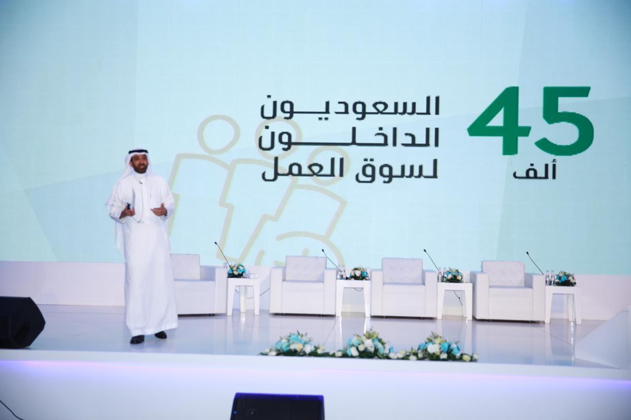 وزير العمل: شراكات استراتيجية لتوطين 561 ألف وظيفة بالقطاع الخاص