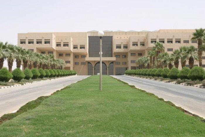 وظيفة معيد شاغرة بجامعة الملك عبدالعزيز