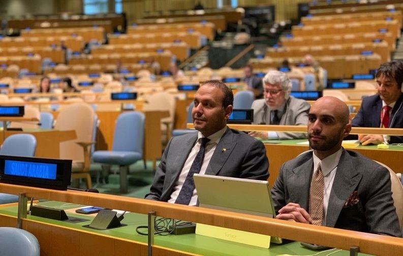 المملكة تشارك في الجلسة الحوارية بشأن آلية المحاسبة في سوريا