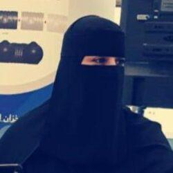 صورة فوزية العتيبي
