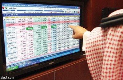 سوق الأسهم السعودية يتراجع 32 نقطة ويغلق دون مستوى 8000 ...