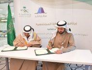 الأمير مشعل بن ماجد يقف على المشروعات الإنشائية بمحافظة جدة