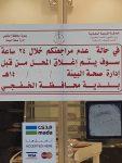 الدكتورة الرماح: المملكة تعمل على استراتيجية وطنية للأشخاص ذوي الإعاقة تشمل 23 مبادرة