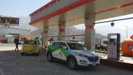 الاتحاد السعودي للأمن السيبراني يبرم مذكرة تفاهم مع وزارة الإتصالات
