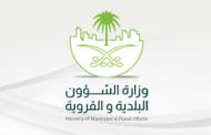 """""""الفيصل"""" يطلق مؤشر قياس مستوى جودة الخدمات المقدمة للمواطنين والحجاح والمعتمرين"""