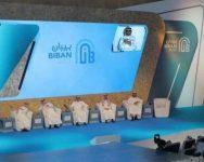 وزير الخارجية البحريني يشيد بقيادة المملكة للعمل العربي المشترك